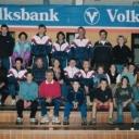 pl2003_team
